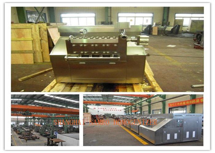 High Performance emulsifiers / fuel oil Chemical Homogeniser